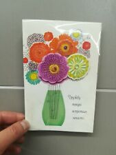 A Beautiful Card For My Friend.Wish for Happiness, glossy paper.New.Free deliver