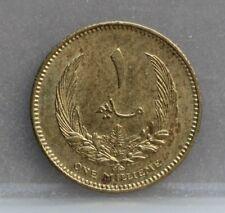 Libya Libie - 1 Millieme 1965 - KM# 6