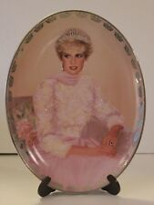 Princess Diana Collector Plate (Fifth Issue) 'Princess to the World' by Bradford