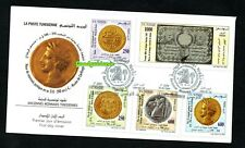 2004- Tunisia- Tunisie- Old coins- Ancient currencies- Anciennes monnaies- FDC