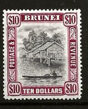 More details for brunei (y-009) 1947 sg92 10/- blk & purple key value very fine mm / mh