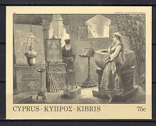 CYPRUS 1984 CYPRUS ENGRAVINGS - MINIATURE SHEET MNH