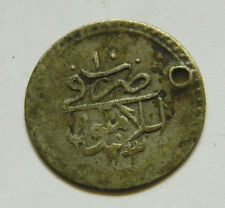 OTTOMAN EMPIRE TURKEY 1203 / 1789 / 10 5 PARA SILVER COIN SELIM III