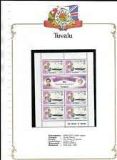 ROYAL WEDDING 1981 SHEETLET OF 45c VALUES TUVALU STAMPS