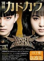 BABYMETAL STAY METAL special feature 10th Anniversary Book Tracking From JP