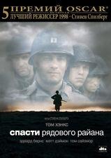*NEW* Saving Private Ryan (DVD, 1999) English, Russian