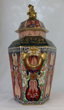 Very Rare and Unusual Chinese Porcelain / Pottery Vase with Dragon Handles - 25""