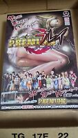 Premium Play ~Darkness~ Japanese Windows PC Game ILLUSION Sexy Play Game New