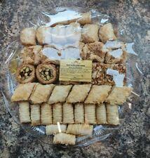 Mixed Baklawa arabe turc Assorted baklavas (200g/1kg)