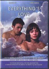 Bulgarian film EVERYTHING'S LOVE / Vsichko e lubov DVD, subtitles EN, FR, ES etc