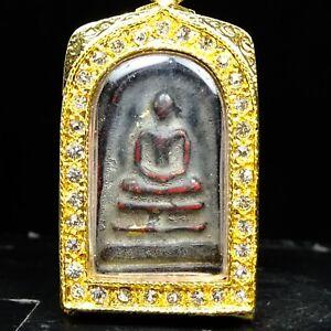 Rare Old Phra Somdej Toh Wat Rakhang Thai Buddha amulet, powerful #1