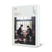 HYUNG SEOP x EUI WOONG - 1st Single Album CD+Booklet+3Photocard+Poster K-POP