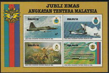 Malaysia (1963-Now) Sheet Stamps