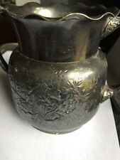 Pair Point New Bedford 327 Quadruple Open Bowl Handle Ornate 1800s Silver Plate