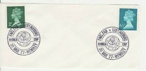 GB Stamps Souvenir Postmark Football, World Cup, England, Globe, Luxembourg 1977