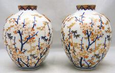Pair Japanese Meiji Porcelain Vases w/ Cherry blossoms, signed