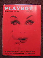 PLAYBOY MAGAZINE. AUGUST 1959. RARE SUB CARDS STILL ATTACHED.