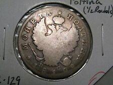 1819 Silver 1/2 Ruble (Rouble). Russia ( Empire). C-129. Czar Alexander era.