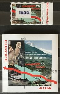 Georgia. The Great Silk Route Stamp & Mini Sheet. SG367/MS368. 2001. MNH. #SC644