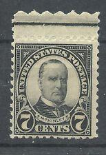 US  SC # 639. US President McKinley Perf 11x10 1/2, MNH OG VF