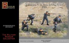 Pegasus Hobbies WWII Russian Naval Infantry 1:32 scale plastic figures 3203