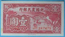 Republic of China 1940 The Farmers Bank of China 1 Yuan Banknote JH247479