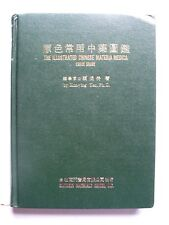 KUN-YING YEN : THE ILLUSTRATED CHINESE MATERIA MEDICA CRUDE DRUGS / 1980