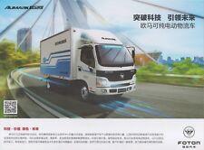 Beijing futian (foton) Aumark Truck (made in china) _ 2018 folleto/brochure