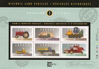 Canada #1552 MNH VF S/S