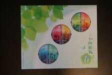"2020 China Hong Kong ""24 Solar Terms - Spring"" Stamp Set MNH"