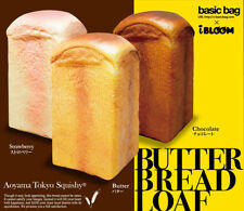 kawaii Aoyama Tokyo Squishy Butter Bread Loaf Squishy toy strwaberry