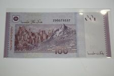 (PL) RM 100 ZD 0079537 UNC 2 ZERO 12TH SERIES ZETI REPLACEMENT NOTE