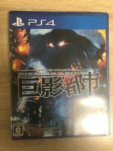 City Shrouded in Shadow Kyoei Toshi Sony PS4 Games From Japan tracking USED