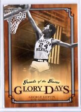 GEORGE GERVIN 2019-10 Greats of the Game Glory Days #102 ($.50 SHIPPING)