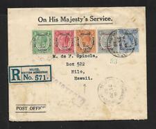 BRITISH HONDURAS to HAWAII cover 1932 RARE OVERPRINT!