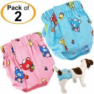 PACK of 2 Colors Dog Female Diapers 100% COTTON Panties For SMALL Pet Cat XS - M