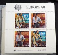 "Portugal 1980, Cept Block ""Europa"" Bed. Persönlichkeiten"" per 100 (ME 700,-)"