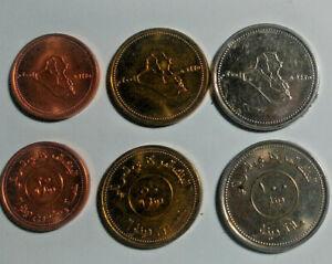IRAQ: 2004 COIN TRIO, 25, 50 & 100 DINARS