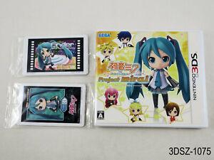 Project Mirai 1 w/ AR Hatsune Miku 3DS Japanese Import JAPAN REGION US Seller