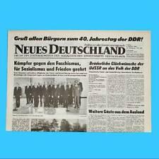 DDR Neues Deutschland Dezember 1989 Geburtstag Hochzeit 30. 31. 32. 33. 34. ZK