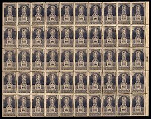 US #628 1926 5c Statue of John Ericsson, Full Sheet of 50.  MNH F-VF (CV $650)