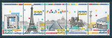 BANDE DE TIMBRES BC2583A OU SERIE 2579-2583 NEUF XX LUXE - VUES DE PARIS