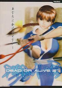 1999 TECMO DEAD OR ALIVE 2 JP VIDEO FLYER