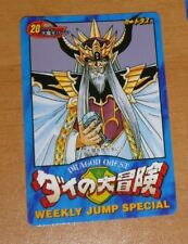 DRAGON QUEST WEEKLY JUMP SPECIAL CARDDASS CARTE 20 LIMITED 3000 JAPAN MINT