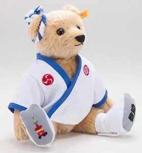 Steiff 000379-1 Gion Bear Japan 13 13/16in - Limited On 200 Piece