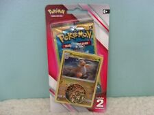Pokemon Dragonite promo card, coin and 2-3 card packs Sun & Moon top pack New!