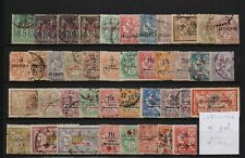 ! Morocco 1891-1917. Lot Of 41 Stamp. YT# . €180.00 !