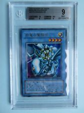 Japanese Yugioh- Paladin of White Dragon 302-026 - Ultra Rare Mint
