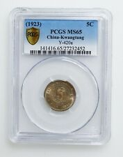 PCGS MS65 1923 China Kwangtung 5 Cents K10047