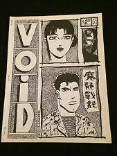 Void #7 Vg+/F- Condition
